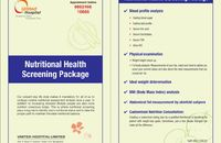 Nutritional Health Screening Package UHL
